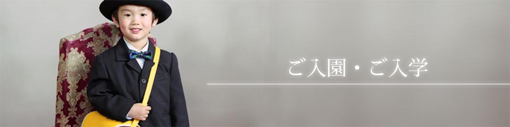 header-013_3